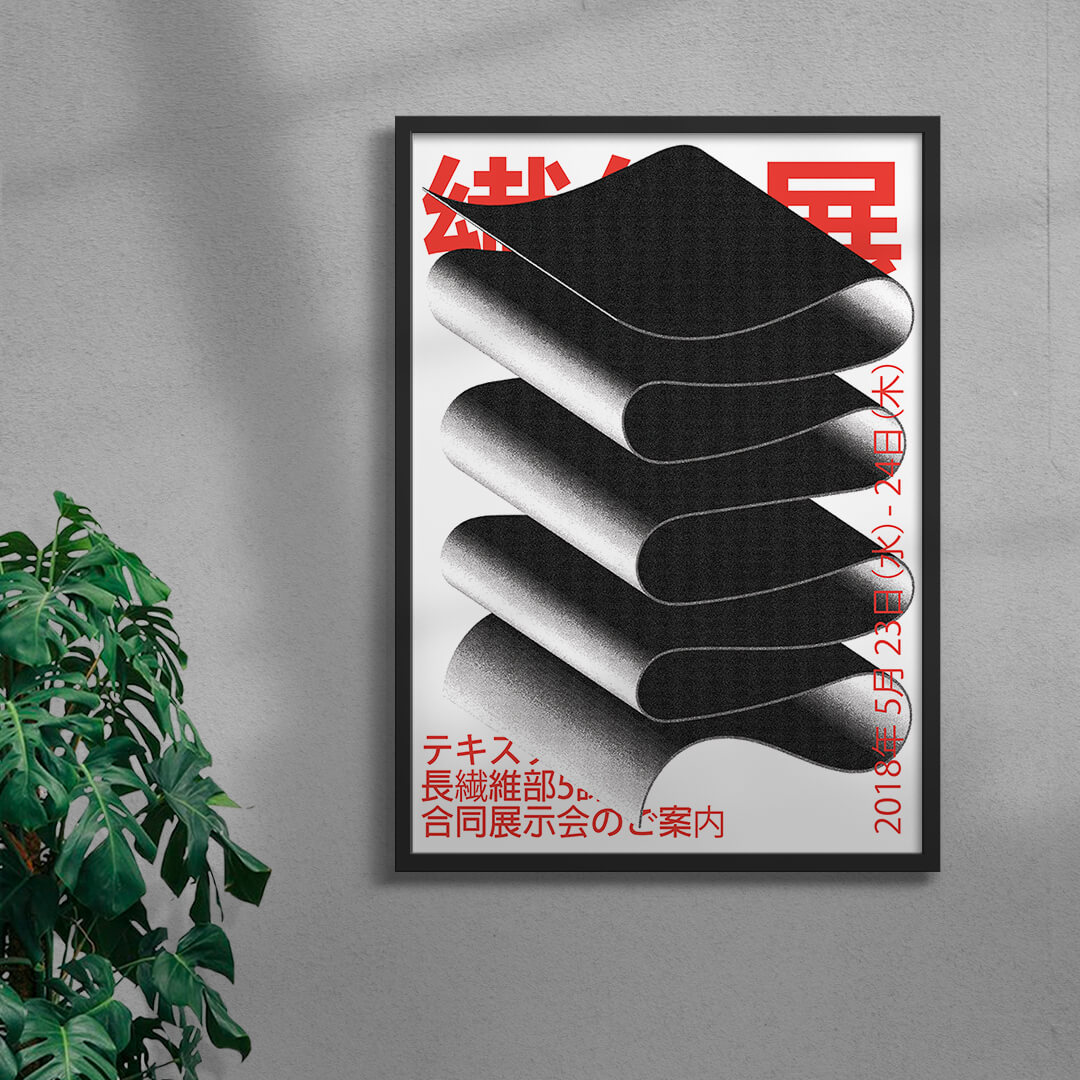Japanese World Graphic Design Print With Red Text Framed Black