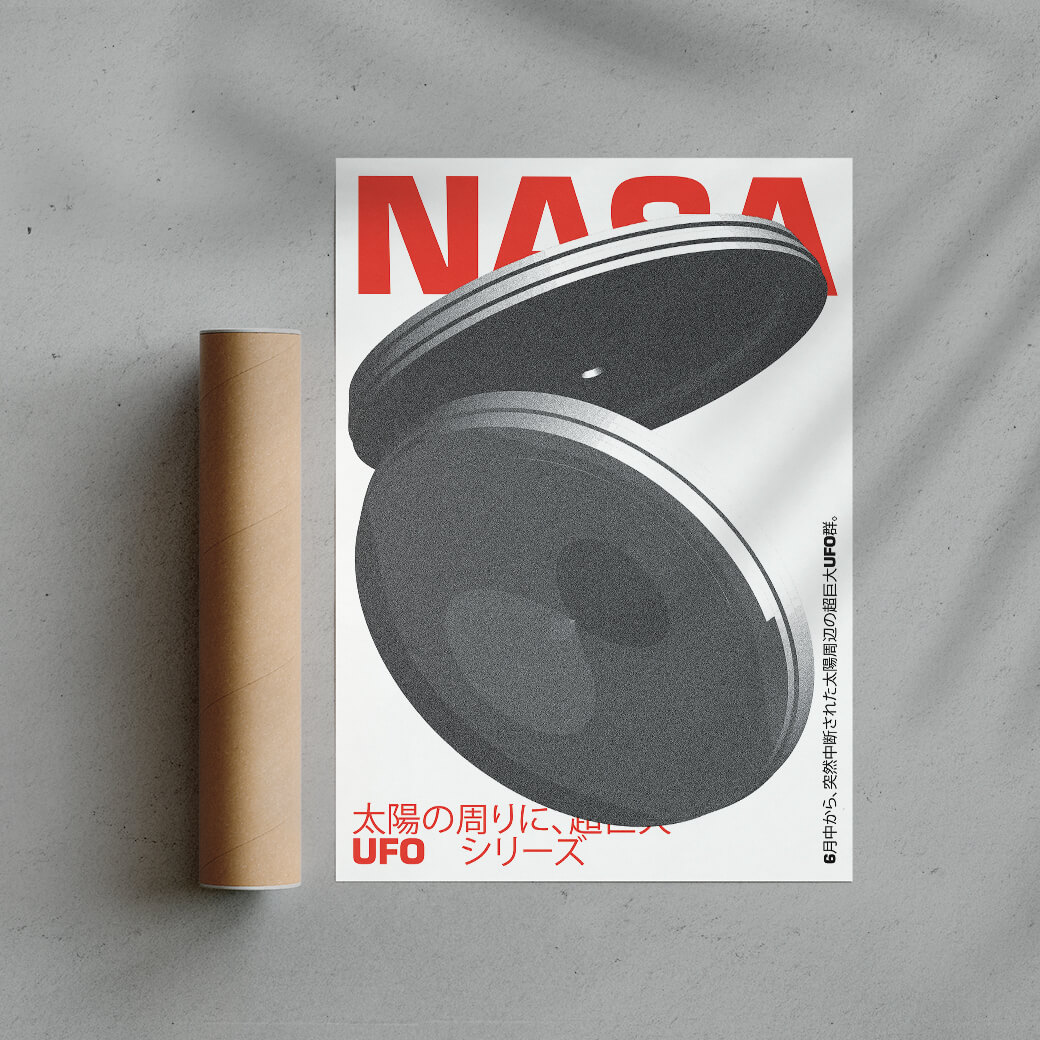 Ufo Graphic Design Print